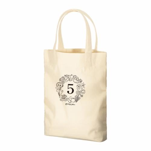 5th ecobag image